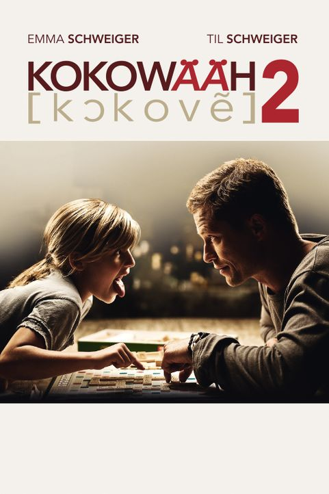 KOKOWÄÄH 2 - Artwork - Bildquelle: 2013   Warner Bros.