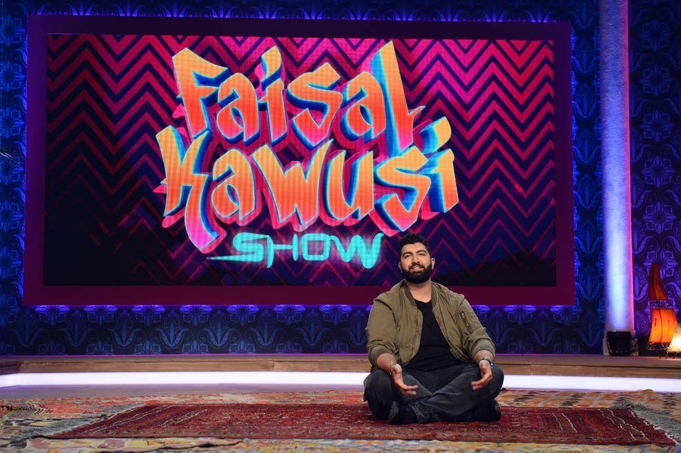 Faisal_Kawusi_Show_S1_F1_0292_7985