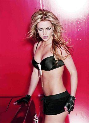 Galerie Britney Spears - Frühstücksfernsehen - Bildquelle: dpa
