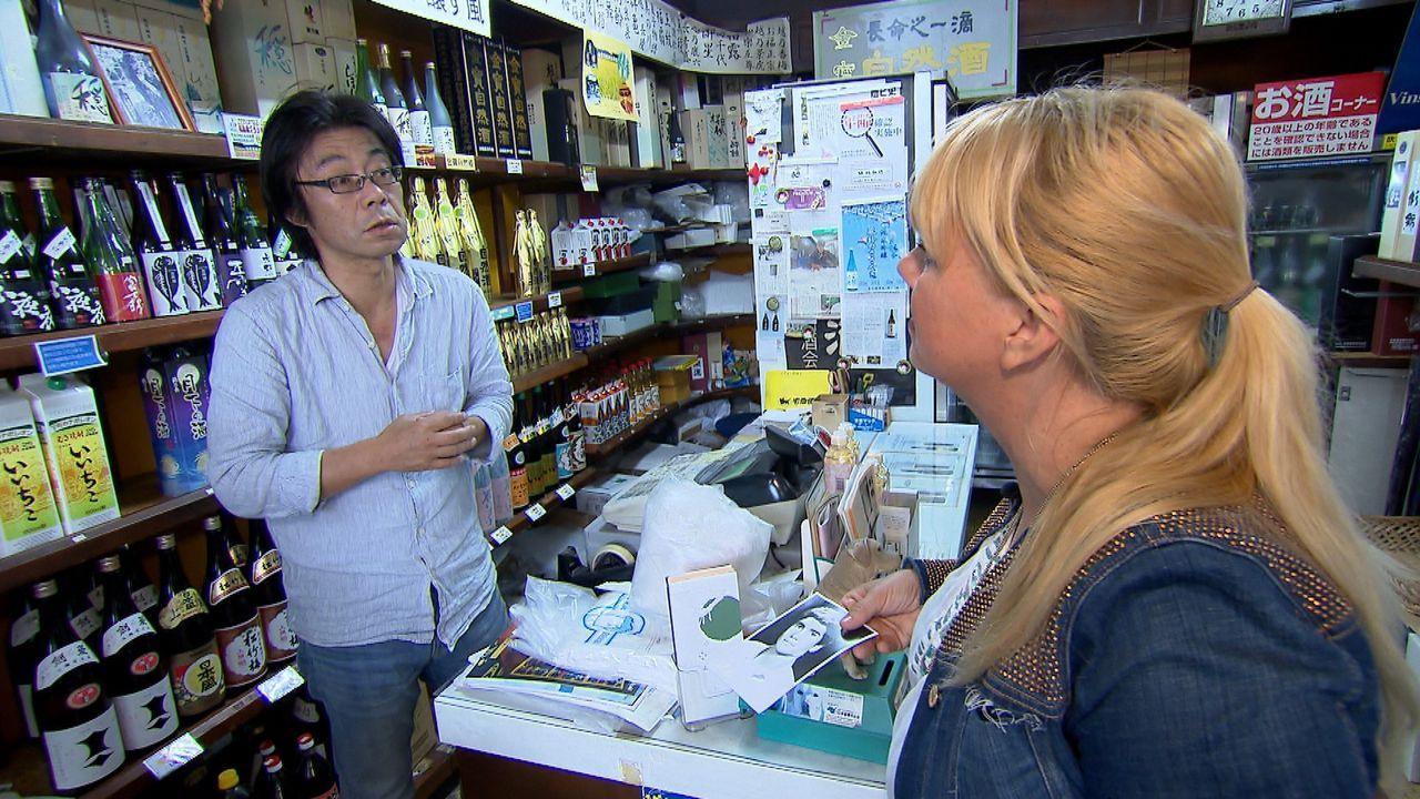 Julia (r.) macht sich in Japan auf die Suche nach Aghdas Bruder Saeed. Doch wird sie ihn finden können, um die Geschwister zu vereinen? - Bildquelle: SAT.1