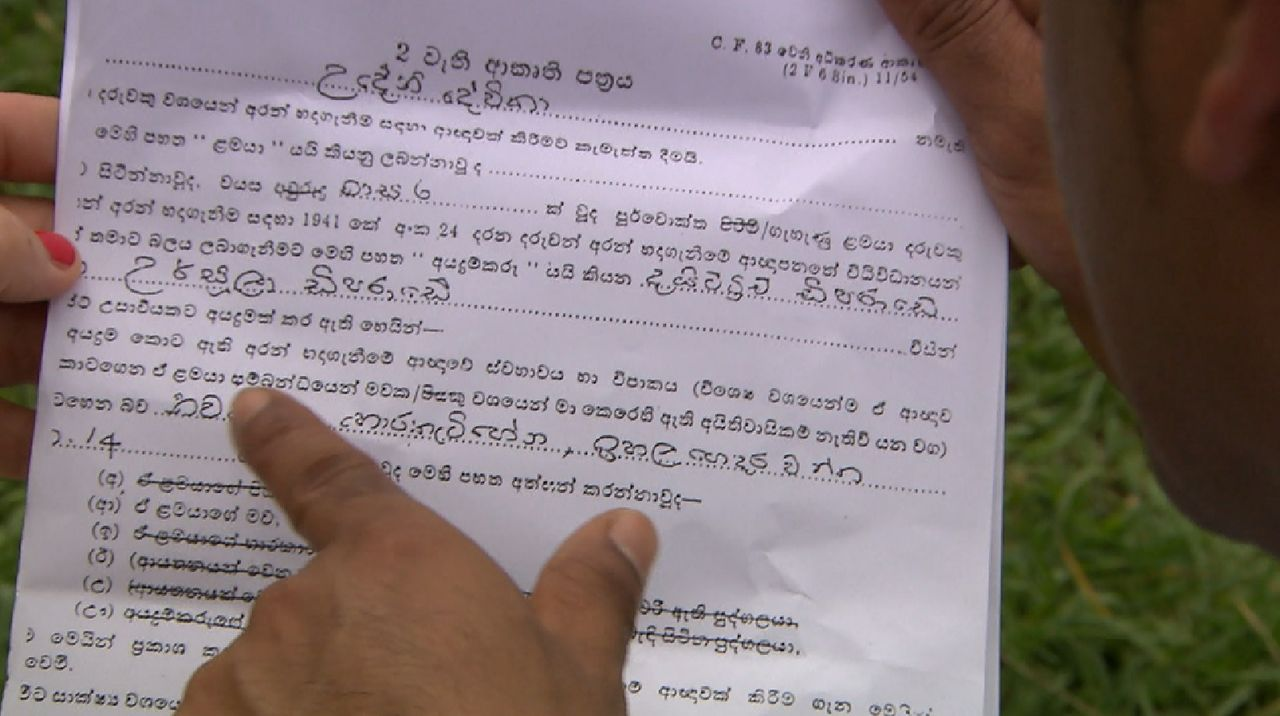Bitte melde dich Staffel 2 Folge 1 Sri Lanka Schrift - Bildquelle: SAT.1