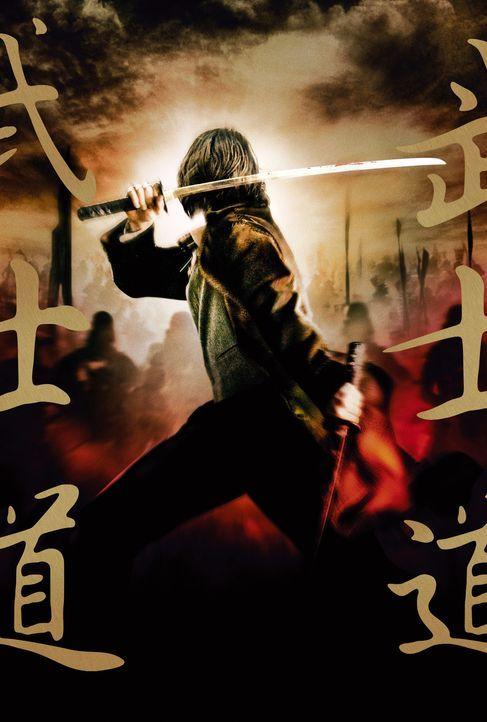 Last Samurai - Artwork - Bildquelle: Warner Bros.