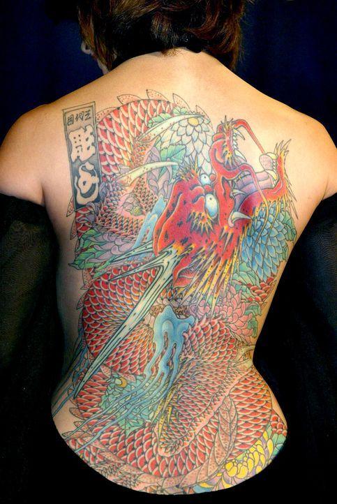 japanisches-tattoo-dpa - Bildquelle: dpa